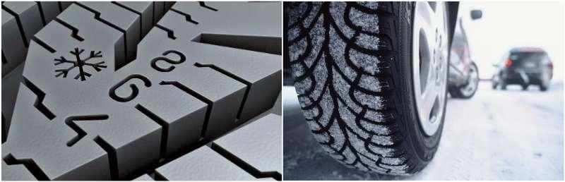 Минимаьная высота протектора зимней шины с шипами